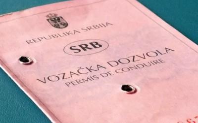 Srbija oflajn ili Moje iskustvo sa #eUprava