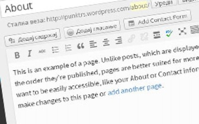 1.3. WordPress.com – uređivanje sadržaja