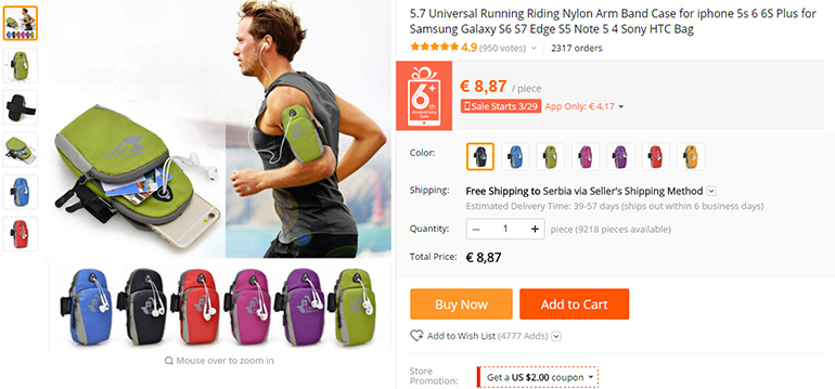 kako-kupovati-na-internetu-karticom-1
